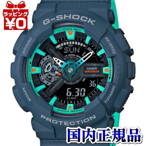 【クーポン利用で1000円OFF】GA-110CC-2AJF G-SHOCK ジーショック Gショック CASIO カシオ メンズ 腕時計 国内正規品 送料無料