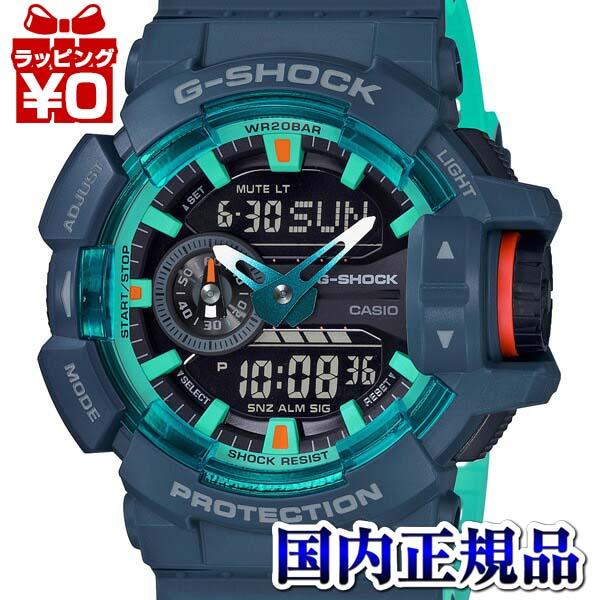【クーポン利用で500円OFF】GA-400CC-2AJF G-SHOCK ジーショック Gショック CASIO カシオ メンズ 腕時計 国内正規品 送料無料
