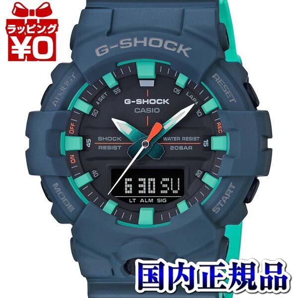 【クーポン利用で1000円OFF】GA-800CC-2AJF G-SHOCK ジーショック Gショック CASIO カシオ メンズ 腕時計 国内正規品 送料無料