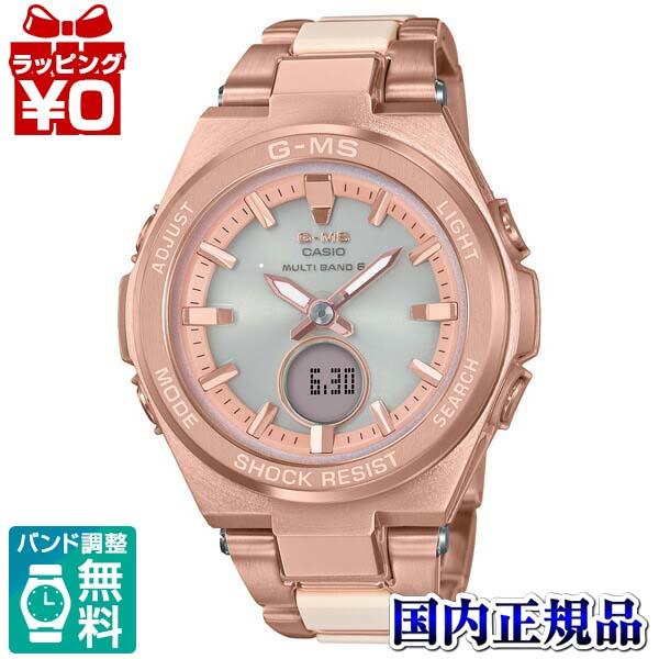 【クーポン利用で800円OFF】MSG-W200CG-4AJF BABY-G ベイビージー ベビージー CASIO カシオ レディース 腕時計 国内正規品 送料無料