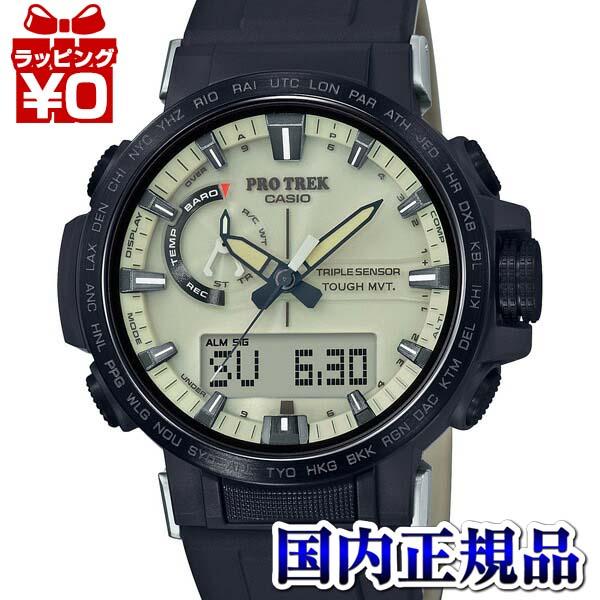 【クーポン利用で1000円OFF】PRW-60YGE-1AJR PROTREK プロトレック CASIO カシオ メンズ 腕時計 国内正規品 送料無料