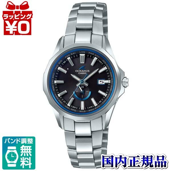 【クーポン利用で3000円OFF】OCW-S350-1AJF OCEANUS オシアナス CASIO カシオ ペア メンズ 腕時計 国内正規品 送料無料