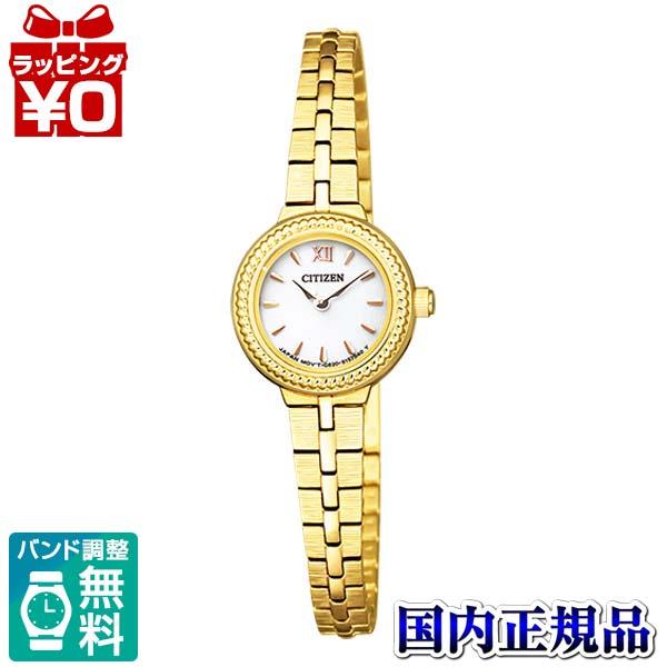 【クーポン利用で1000円OFF】EG2985-56A CITIZEN シチズン Kii キー レディース 腕時計 国内正規品 送料無料