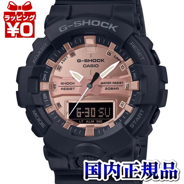 【クーポン利用で1000円OFF】GA-800MMC-1AJF CASIO カシオ G-SHOCK ジーショック Gショック G-SHOCK ラップ120本メモリー メンズ 腕時計 国内正規品 送料無料