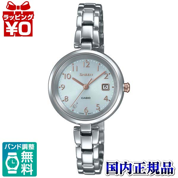 【クーポン利用で1000円OFF】SHS-D200D-7AJF SHEEN シーン CASIO カシオ ソーラー発電 レディース 腕時計 国内正規品 送料無料