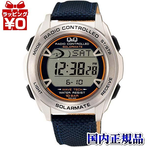 MHS7-320 CITIZEN シチズン Q&Q キューアンドキュー 電波ソーラー電源 メンズ 腕時計 国内正規品