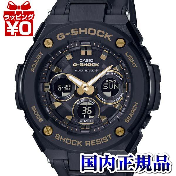 【クーポン利用で2000円OFF】アナログ 電波 ソーラー G-STEEL Gスチール GST-W300GL-1AJF G-SHOCK Gショック CASIO カシオ ジーショック メンズ 腕時計 国内正規品 送料無料 ブランド