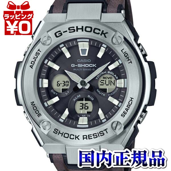 【クーポン利用で1000円OFF】GST-W330L-1AJF G-SHOCK Gショック CASIO カシオ ジーショック G-STEEL Gスチール メンズ 腕時計 国内正規品 送料無料
