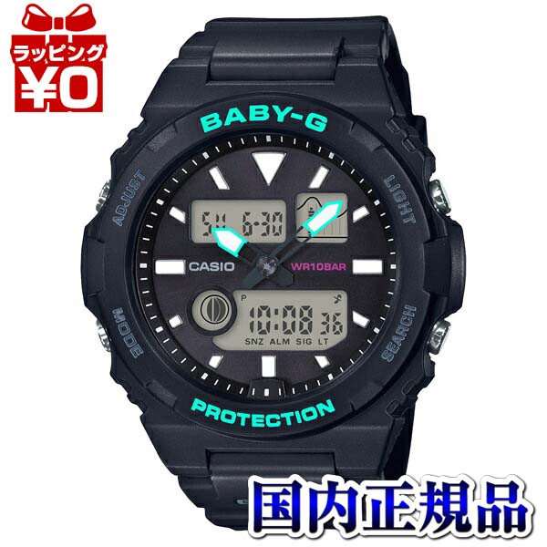 BAX-100-1AJF カシオ 安心と信頼 Baby-G ベイビージー ベビージー 全品最安値に挑戦 タイドグラフ ブランド 国内正規品 腕時計 クーポン利用で11%OFF レディース