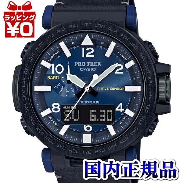 【クーポン利用で1000円OFF】PRG-650YL-2JF CASIO カシオ PROTREK プロトレック 針位置自動補正機能 メンズ 腕時計 国内正規品 送料無料