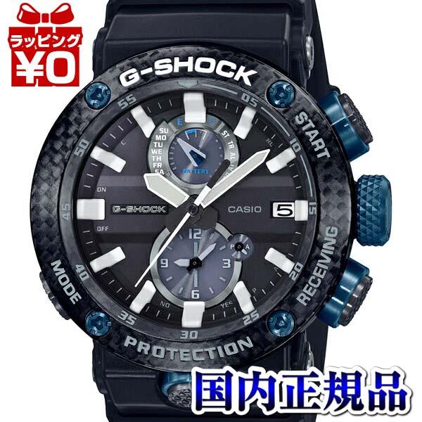 【クーポン利用で2000円OFF】GWR-B1000-1A1JF G-SHOCK Gショック CASIO カシオ ジーショック カーボン メンズ 腕時計 国内正規品 送料無料 ブランド