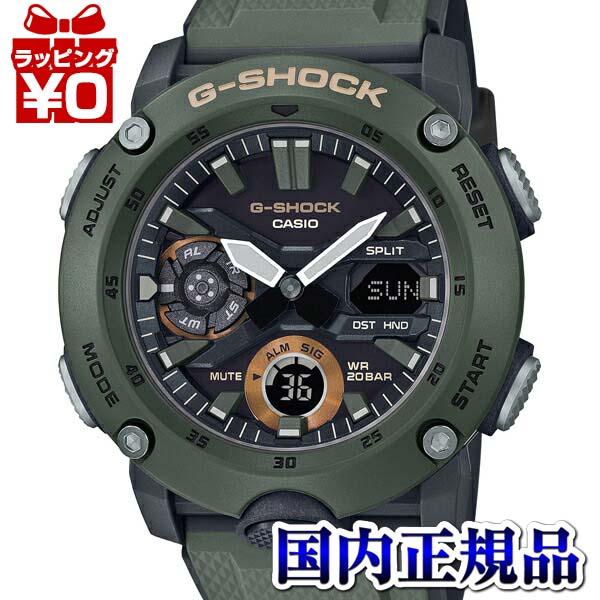 【クーポン利用で1000円OFF】GA-2000-3AJF G-SHOCK Gショック CASIO カシオ ジーショック カーボンコアガード構造 メンズ 腕時計 国内正規品 送料無料 ブランド
