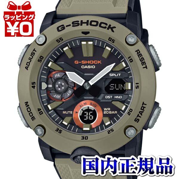 【クーポン利用で500円OFF】GA-2000-5AJF G-SHOCK Gショック CASIO カシオ ジーショック カーボンコアガード構造 メンズ 腕時計 国内正規品 送料無料