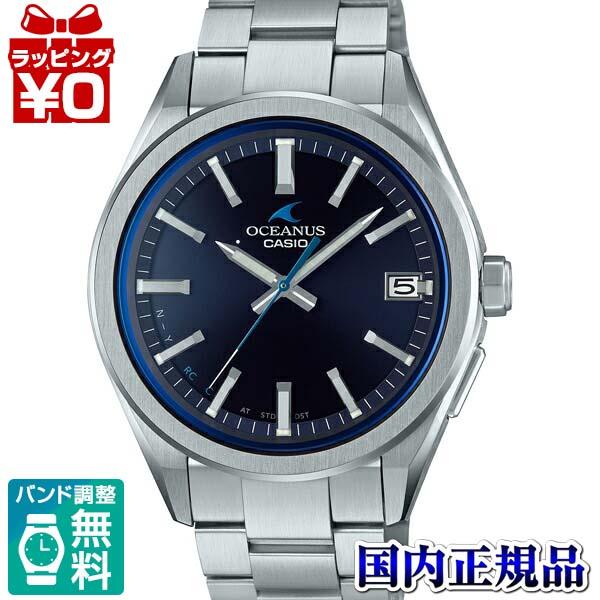 【クーポン利用で3000円OFF】OCW-T200S-1AJF OCEANUS オシアナス CASIO カシオ Bluetooth SMART モバイルリンク メンズ 腕時計 国内正規品 送料無料