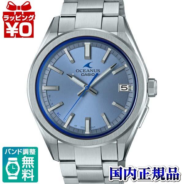 【クーポン利用で2000円OFF】OCW-T200S-2AJF OCEANUS オシアナス CASIO カシオ Bluetooth SMART モバイルリンク メンズ 腕時計 国内正規品 送料無料 ブランド
