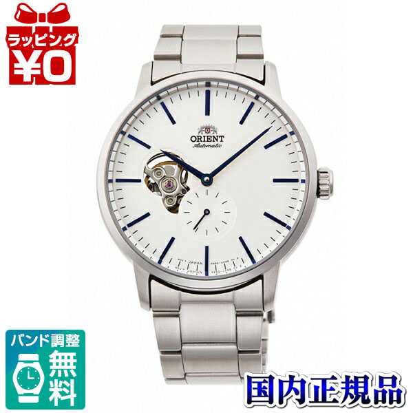 【クーポン利用で1200円OFF】RN-AR0102S EPSON エプソン ORIENT コンテンポラリー メンズ 腕時計 国内正規品 送料無料