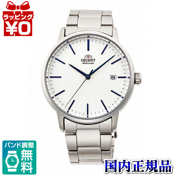 【クーポン利用で1200円OFF】RN-AC0E02S EPSON エプソン ORIENT コンテンポラリー メンズ 腕時計 国内正規品 送料無料