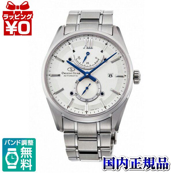 【クーポン利用で1200円OFF】RK-HK0001S EPSON エプソン ORIENTSTAR CONTEMPORALY メンズ 腕時計 国内正規品 送料無料