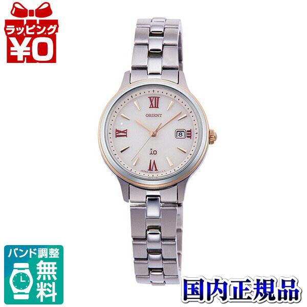 【クーポン利用で1200円OFF】RN-WG0006P EPSON エプソン io イオ レディース 腕時計 国内正規品 送料無料