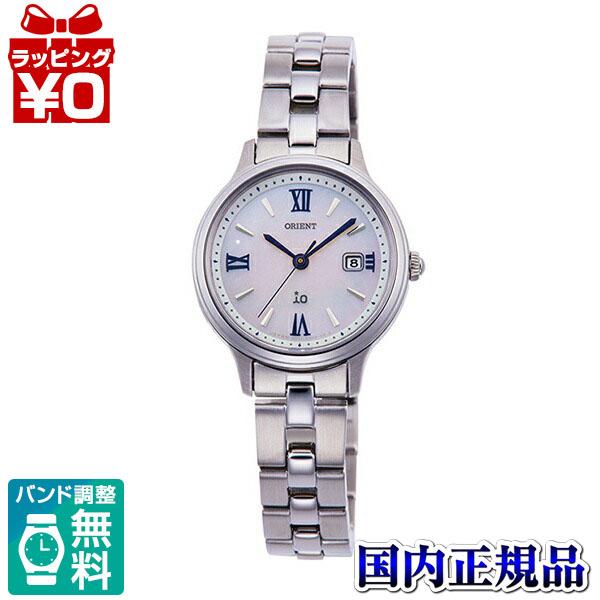 【クーポン利用で1000円OFF】RN-WG0007A EPSON エプソン io イオ レディース 腕時計 国内正規品 送料無料 ブランド