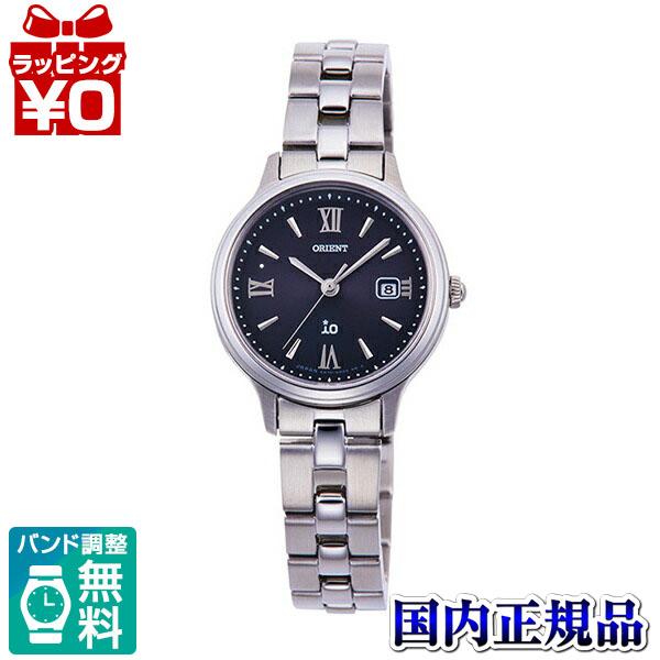【クーポン利用で400円OFF】RN-WG0008B EPSON エプソン io イオ レディース 腕時計 国内正規品 送料無料