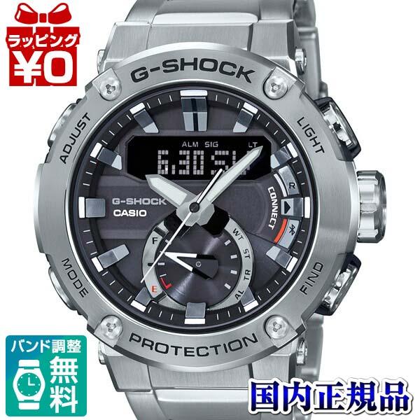 【クーポン利用で2000円OFF】GST-B200D-1AJF G-SHOCK Gショック ジーショック CASIO カシオ G-STEEL Gスチール ジースチール メンズ 腕時計 国内正規品 送料無料 ブランド