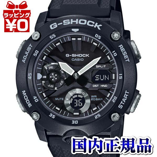 【クーポン利用で500円OFF】GA-2000S-1AJF G-SHOCK Gショック ジーショック CASIO カシオ 単色バンド メンズ 腕時計 国内正規品 送料無料