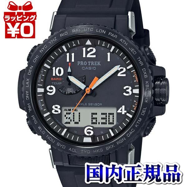 【クーポン利用で2000円OFF】PRW-50Y-1AJF PROTREK プロトレック CASIO カシオ 電波ソーラー メンズ 腕時計 国内正規品 送料無料 ブランド