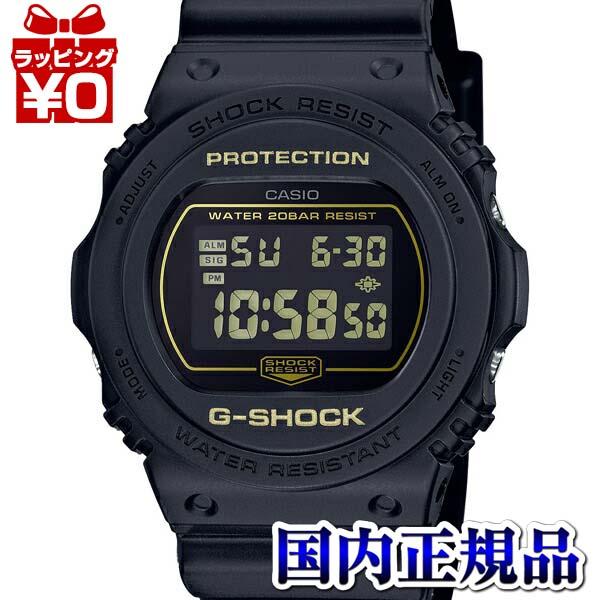 【クーポン利用で500円OFF】DW-5700BBM-1JF G-SHOCK Gショック ジーショック CASIO カシオ 耐衝撃構造 メンズ 腕時計 国内正規品 送料無料