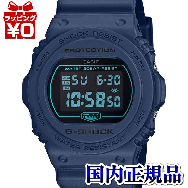 【クーポン利用で1000円OFF】DW-5700BBM-2JF G-SHOCK Gショック ジーショック CASIO カシオ 耐衝撃構造 メンズ 腕時計 国内正規品 送料無料 ブランド