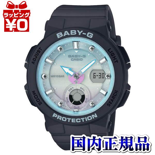 【クーポン利用で1000円OFF】BGA-250-1A2JF BABY-G ベイビージー ベビージー CASIO カシオ ワールドタイム レディース 腕時計 国内正規品 ブランド