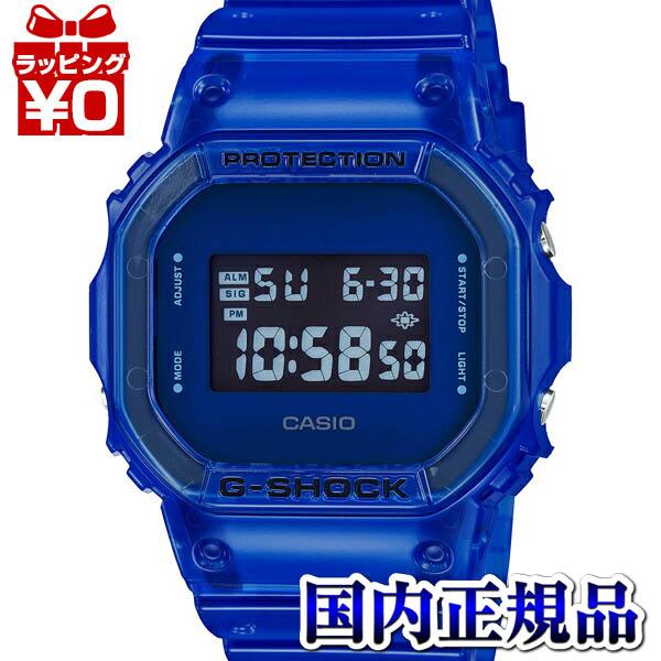 【クーポン利用で500円OFF】青 ブルー DW-5600SB-2JF G-SHOCK Gショック ジーショック カシオ CASIO デジタル 方位 温度 気圧 高度計測 メンズ 腕時計 国内正規品 送料無料