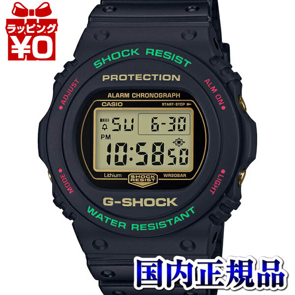 【クーポン利用で500円OFF】DW-5700TH-1JF G-SHOCK Gショック CASIO カシオ ジーショック Throwback 1990s 耐衝撃構造 メンズ 腕時計 国内正規品 送料無料
