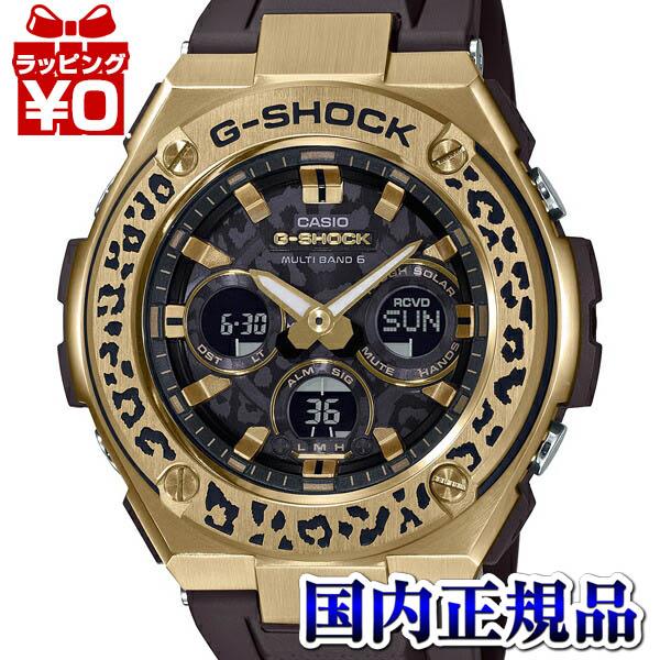 【クーポン利用で3000円OFF】GST-W310WLP-1A9JR G-SHOCK Gショック CASIO カシオ ジーショック 電波ソーラー 耐衝構造 メンズ 腕時計 国内正規品 送料無料
