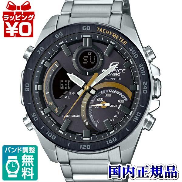 【クーポン利用で3000円OFF】ECB-900YDB-1CJF EDIFICE エディフィス CASIO カシオ モバイルリンク タフソーラー メンズ 腕時計 国内正規品 送料無料