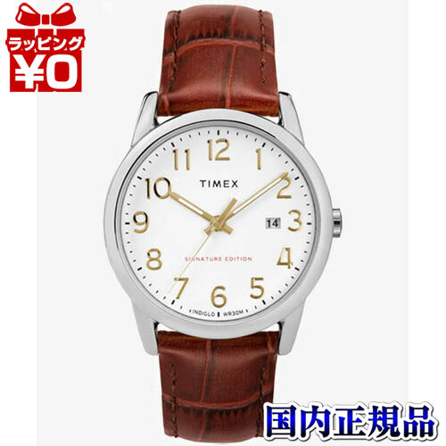 【クーポン利用で1000円OFF】TW2R65000 TIMEX タイメックス イージーリーダー easyreader メンズ 腕時計 国内正規品 送料無料