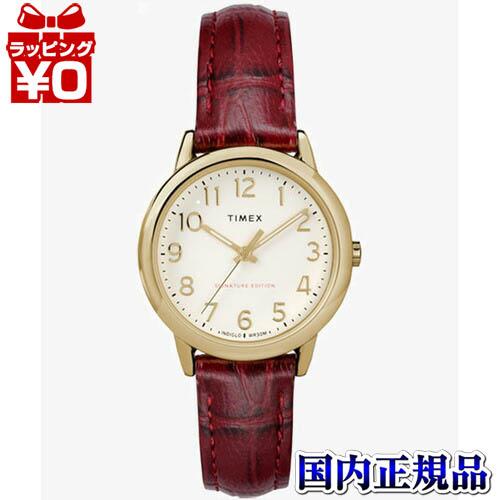 【クーポン利用で1000円OFF】TW2R65400 TIMEX タイメックス イージーリーダー easyreader レディース 腕時計 国内正規品 送料無料
