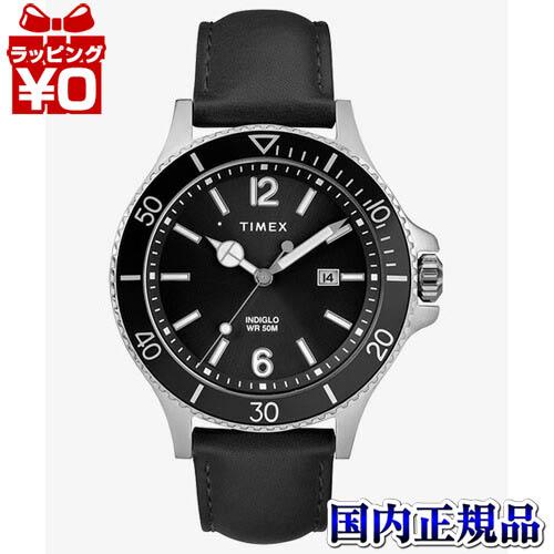 【クーポン利用で1000円OFF】TW2R64400 TIMEX タイメックス Harborside ハーバーサイド メンズ 腕時計 国内正規品 送料無料