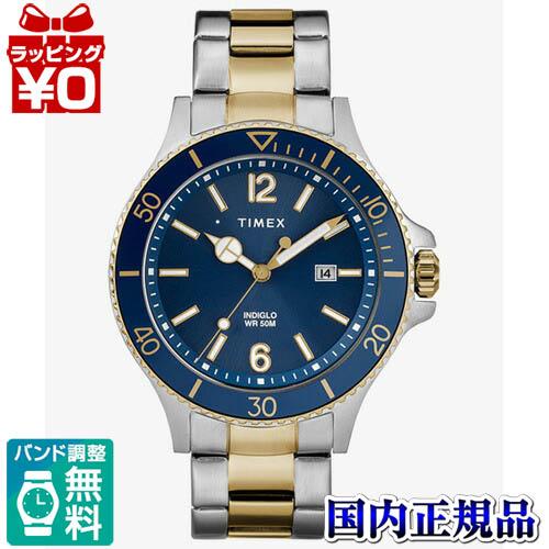 【クーポン利用で1000円OFF】TW2R64700 TIMEX タイメックス Harborside ハーバーサイド メンズ 腕時計 国内正規品 送料無料