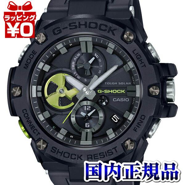 【クーポン利用で2000円OFF】GST-B100B-1A3JF G-SHOCK Gショック ジーショック CASIO カシオ タフソーラー メンズ 腕時計 国内正規品 送料無料 ブランド