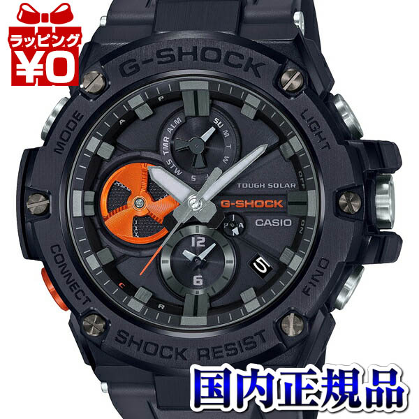 【クーポン利用で2000円OFF】GST-B100B-1A4JF G-SHOCK Gショック ジーショック CASIO カシオ タフソーラー メンズ 腕時計 国内正規品 送料無料 ブランド
