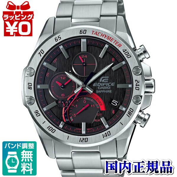 【クーポン利用で3000円OFF】EQB-1000XYD-1AJF EDIFICE エディフィス CASIO カシオ タフソーラー モバイルリンク メンズ 腕時計 国内正規品 送料無料