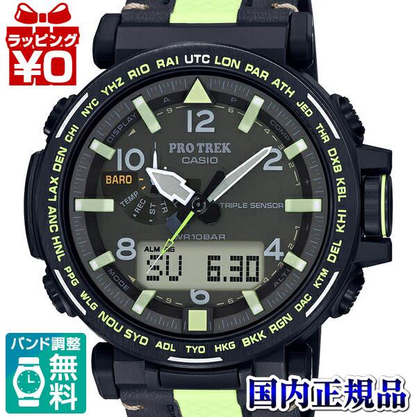 【クーポン利用で3000円OFF】PRG-650YL-3JF プロトレック PROTREK CASIO カシオ SPORTS サファリコンセプトデザイン メンズ 腕時計 国内正規品 送料無料