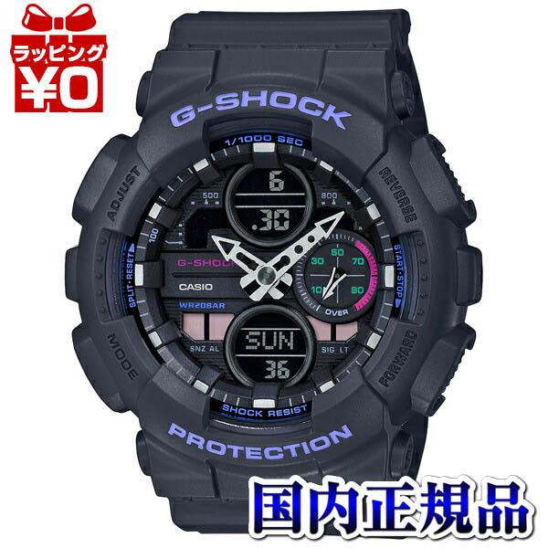 【クーポン利用で1000円OFF】GMA-S140-8AJR G-SHOCK Gショック ジーショック カシオ ミッドサイズ ミドル ブラック 紫 メンズ 腕時計 国内正規品 送料無料 ブランド