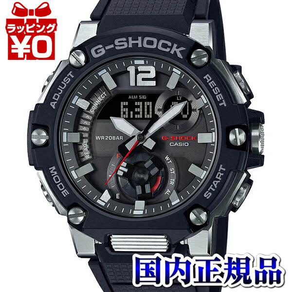 GST-B300-1AJF G-SHOCK CASIO カシオ ジーショック gshock Gショック G-STEEL メンズ 送料無料 Gスチール エントリーで10倍+クーポン2000円OFF 国内正規品 腕時計 タフソーラー 正規認証品 新規格 超激安