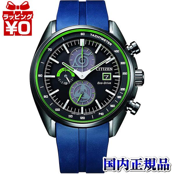 CA0597-24E CITIZEN COLLECTION マーケティング シチズンコレクション NARUTO ナルト 疾風伝 腕時計 格安店 はたけカカシ 送料無料 メンズ 国内正規品 限定710本