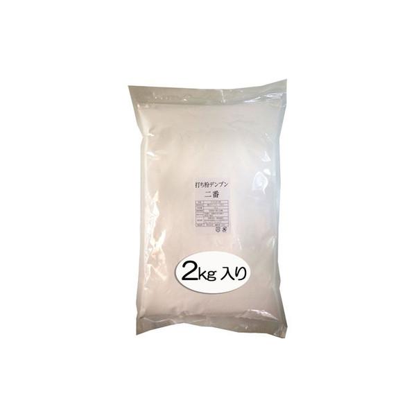 打粉 打ち粉澱粉二番(加工でんぷん) 2kg