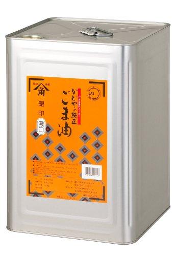 かどや 純正 ごま油 銀印 濃口16.5kg 缶