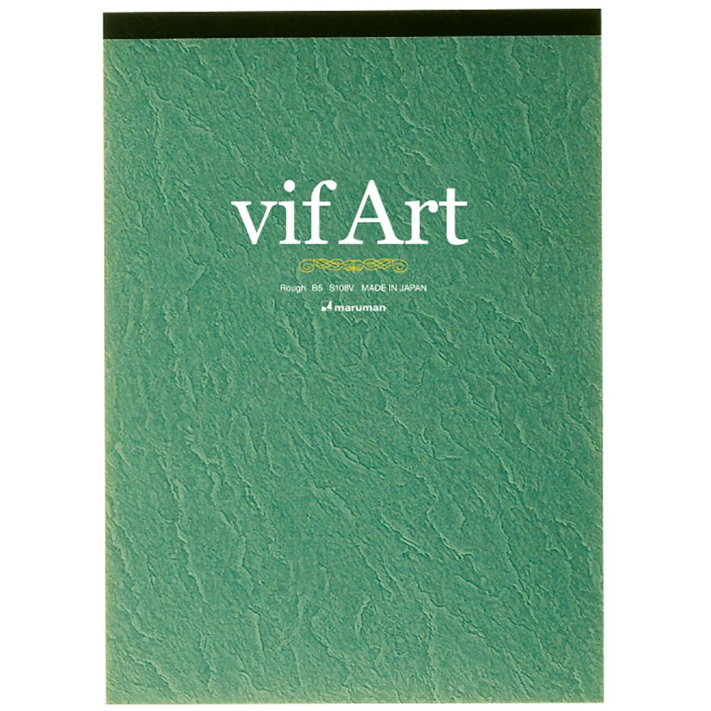 マルマンヴィフアール水彩紙パッド B5 中目 流行 驚きの値段で