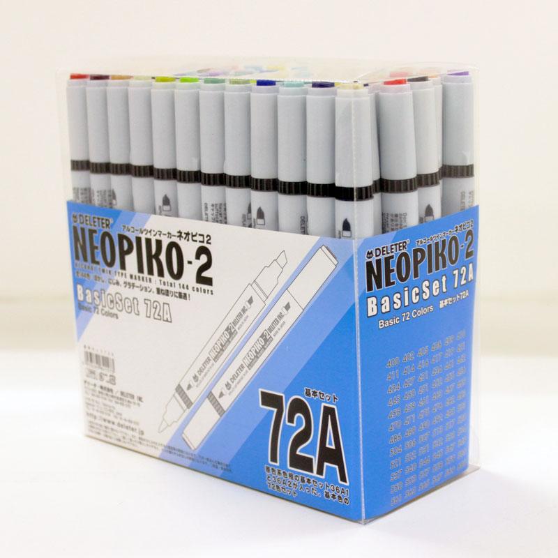 デリーターアルコールマーカーネオピコ2基本セット72A